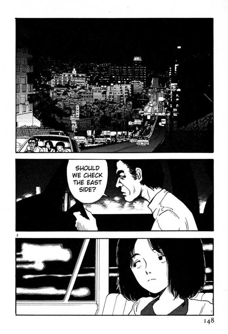 Arigatou 20 Page 2