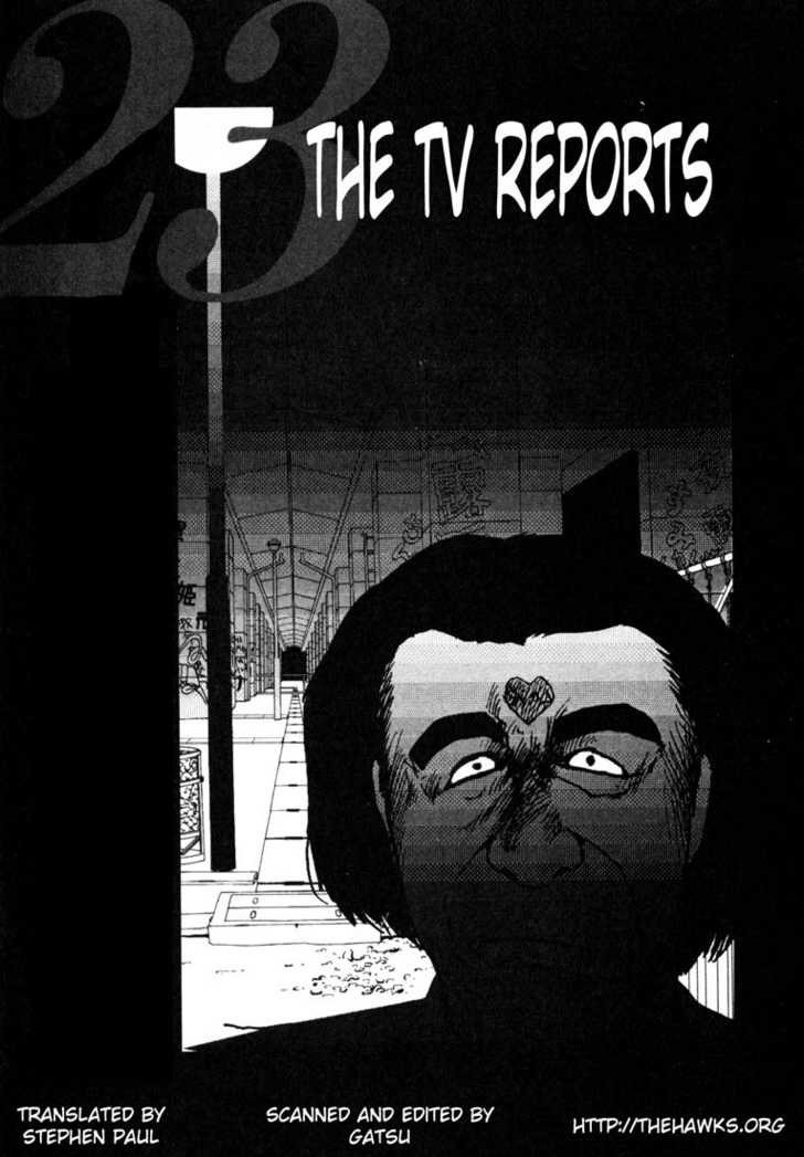 Arigatou 23 Page 1