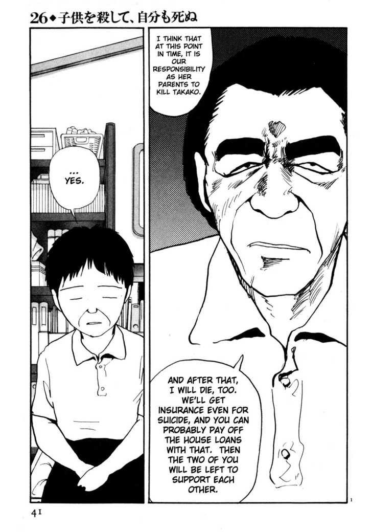 Arigatou 26 Page 1