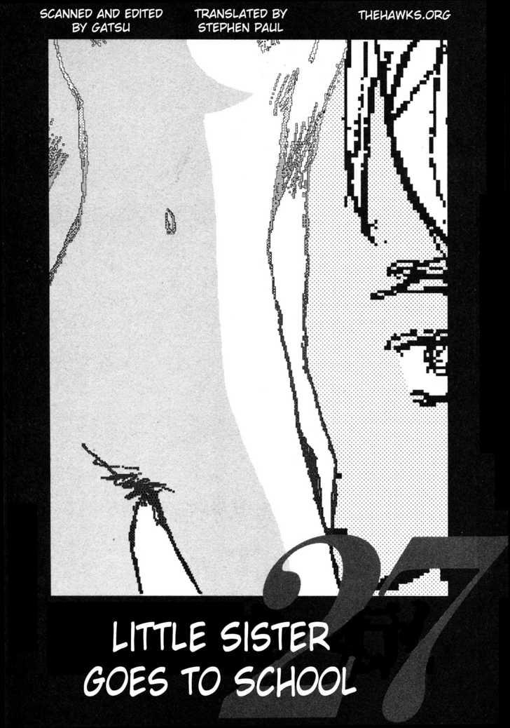 Arigatou 27 Page 1