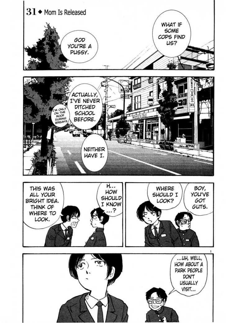 Arigatou 31 Page 1