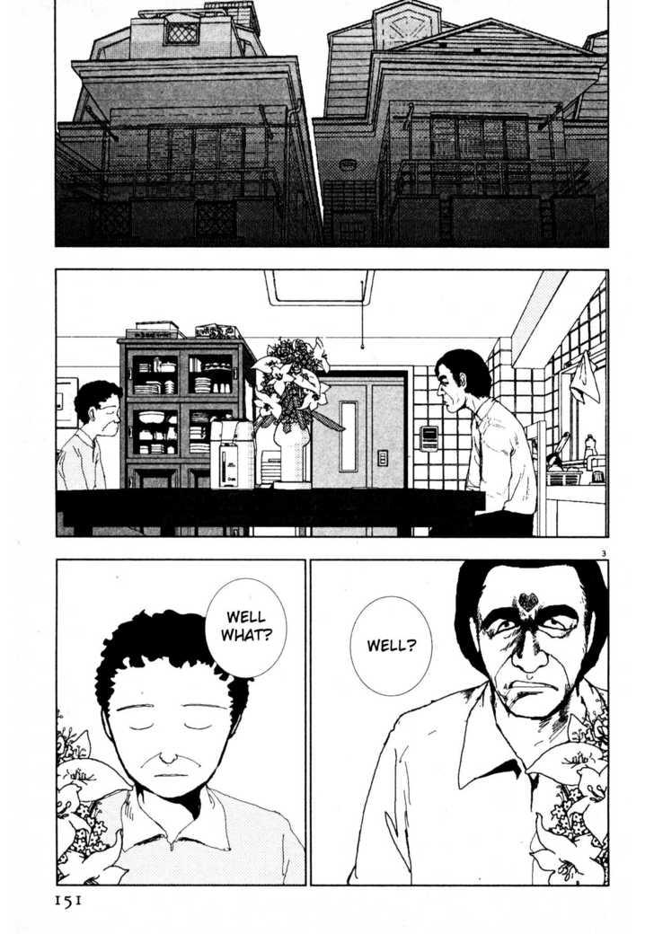 Arigatou 32 Page 3
