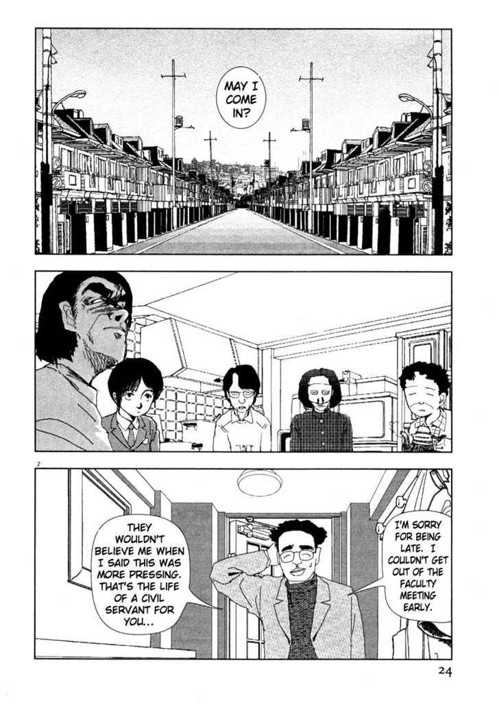 Arigatou 37 Page 2