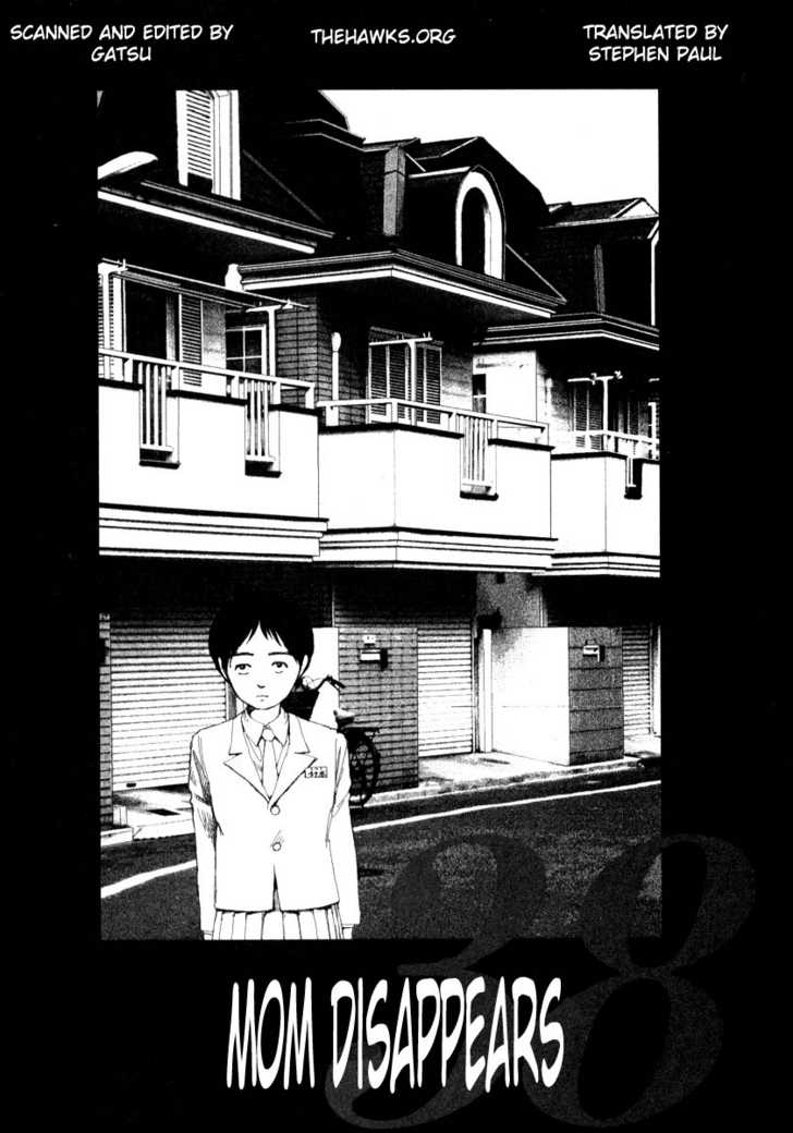 Arigatou 38 Page 1