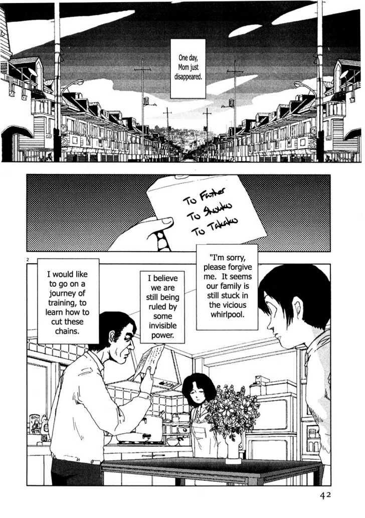 Arigatou 38 Page 2