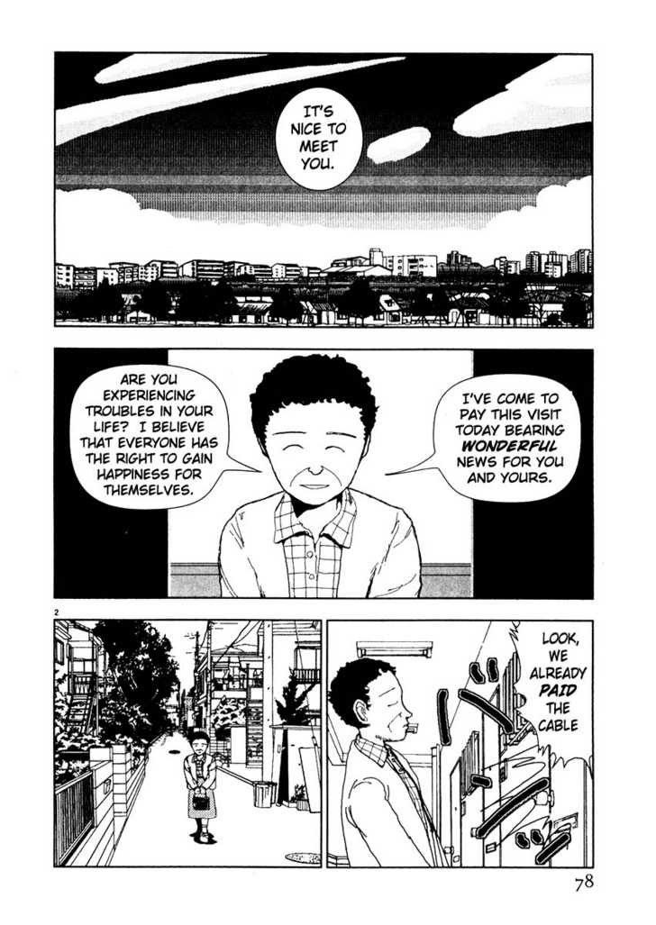 Arigatou 40 Page 2