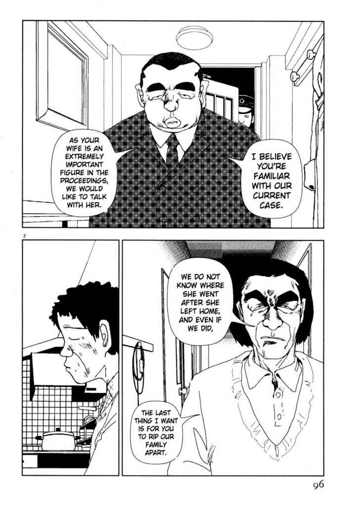 Arigatou 41 Page 2