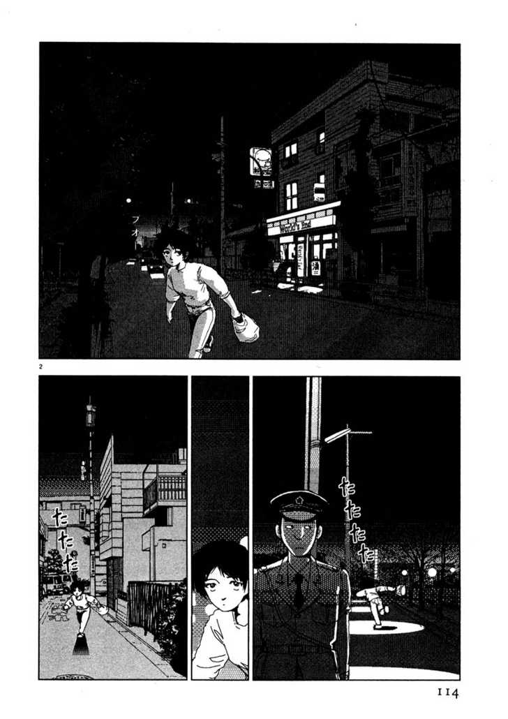 Arigatou 42 Page 2
