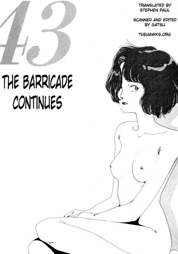 Arigatou 43 Page 1