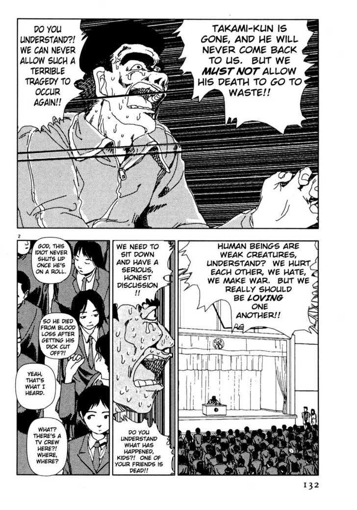 Arigatou 43 Page 2