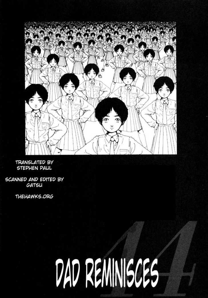 Arigatou 44 Page 1