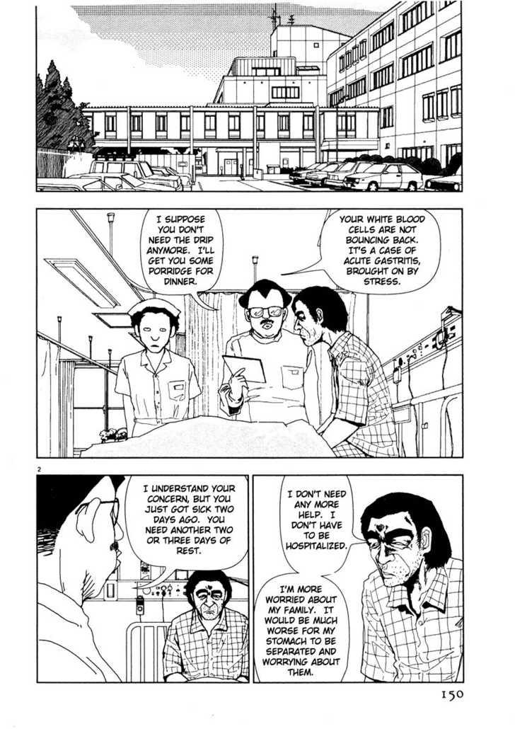 Arigatou 44 Page 2