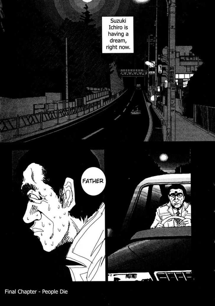 Arigatou 47 Page 1