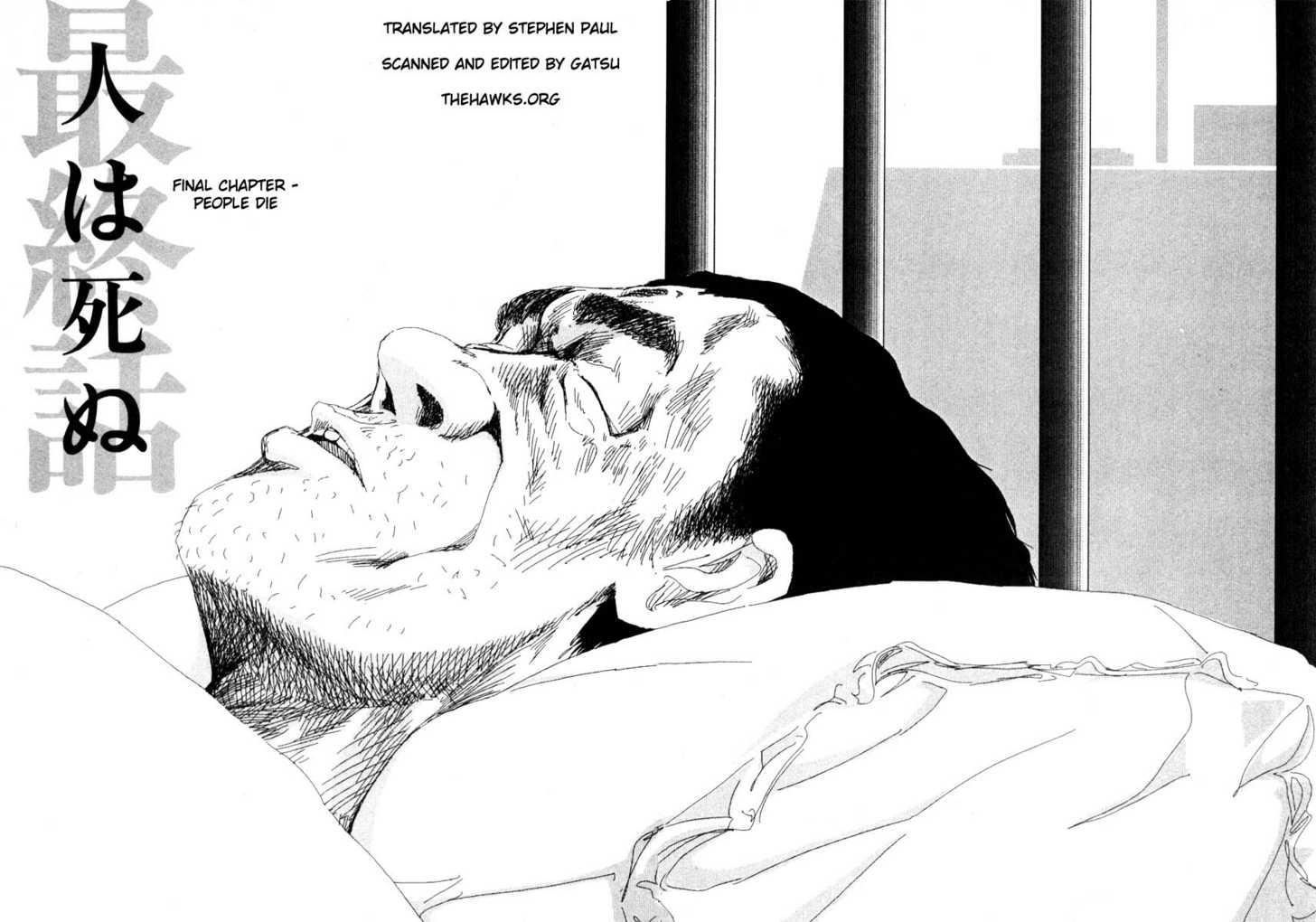 Arigatou 47 Page 2
