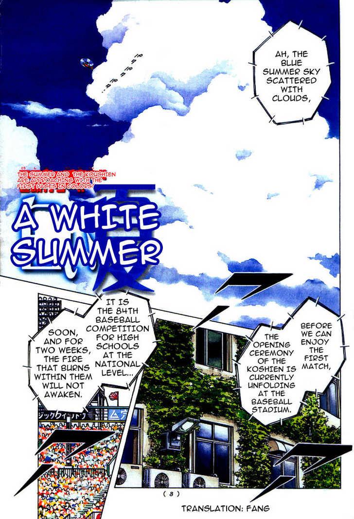 Shiroi Natsu 1 Page 2