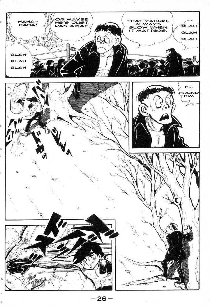 Ashita no Joe 36 Page 2