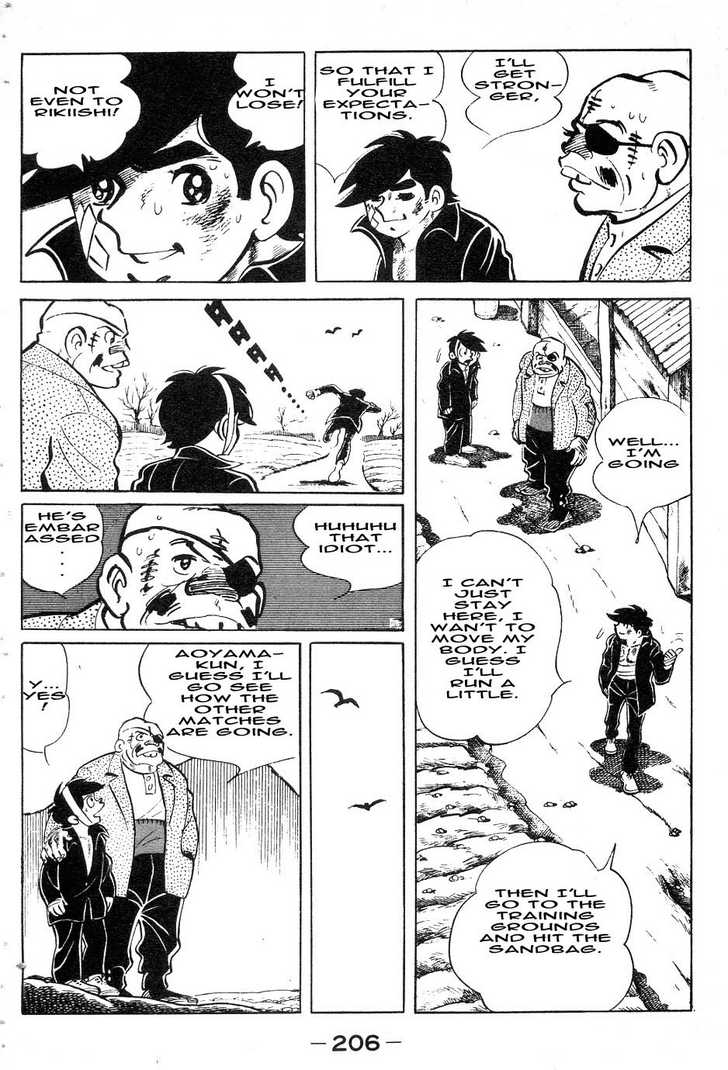 Ashita no Joe 45 Page 2