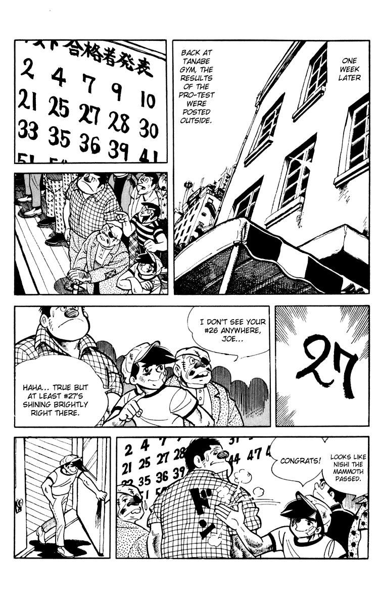 Ashita no Joe 61 Page 1