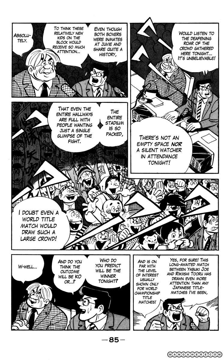 Ashita no Joe 70 Page 1