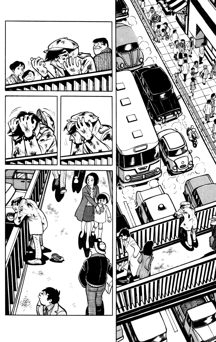 Ashita no Joe 77 Page 2