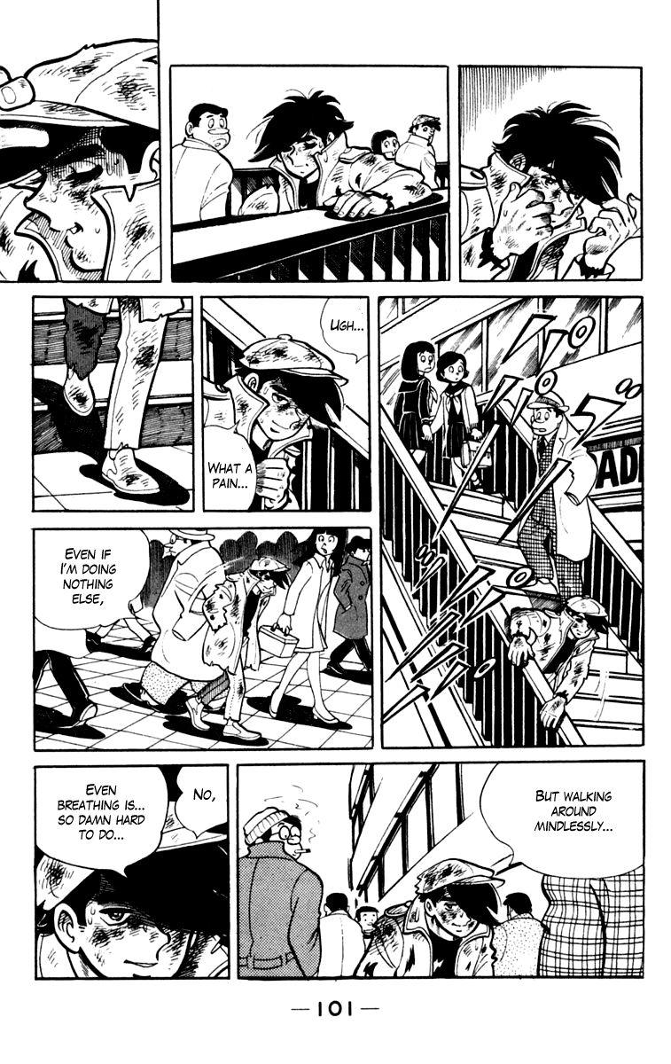 Ashita no Joe 77 Page 3