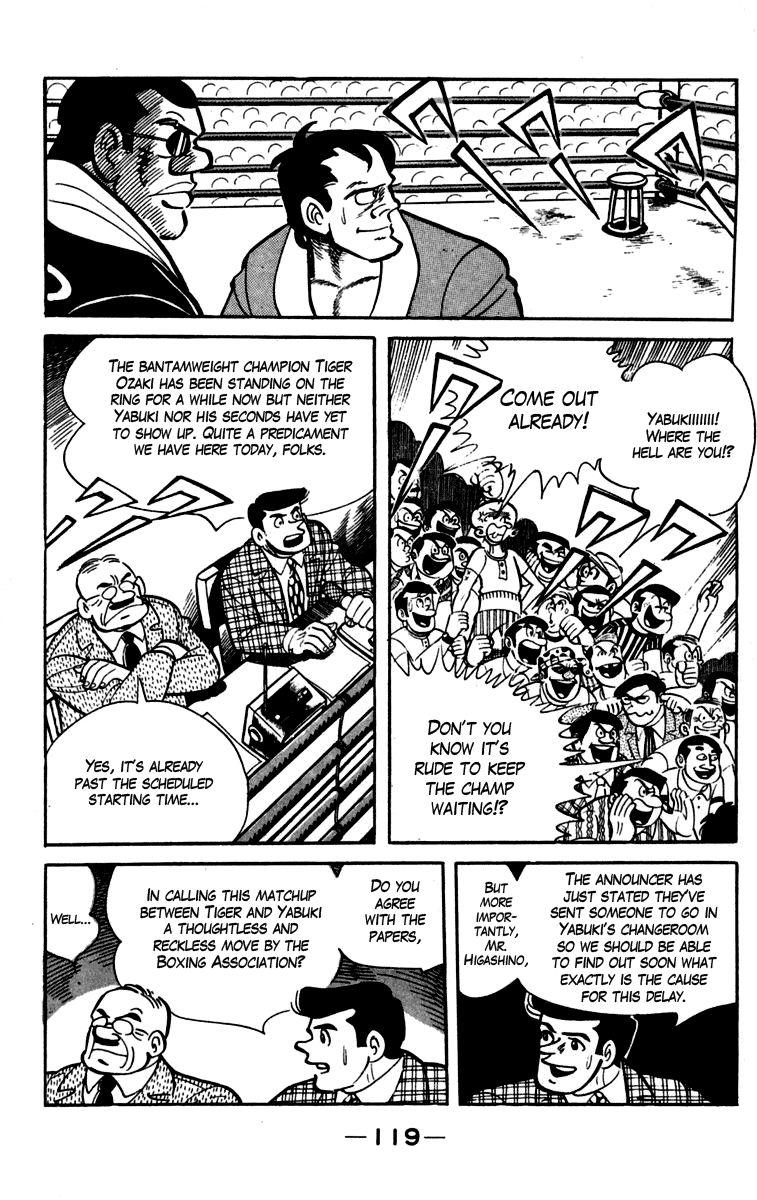 Ashita no Joe 83 Page 2