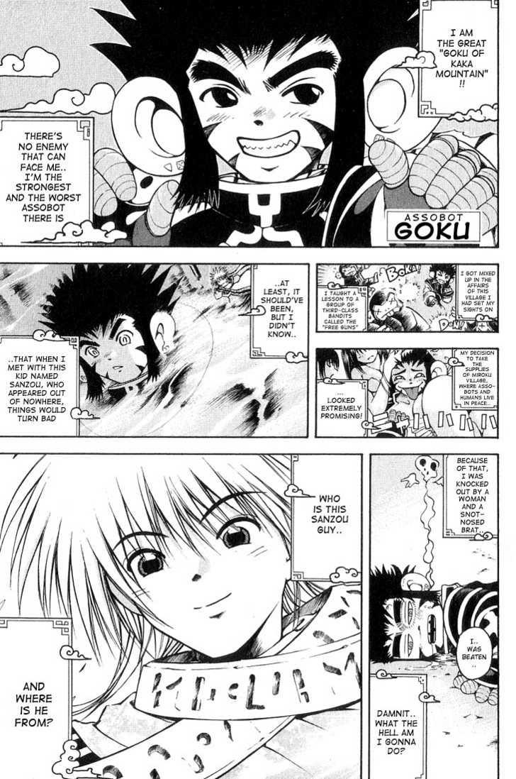 Assobot Goku 2.1 Page 1