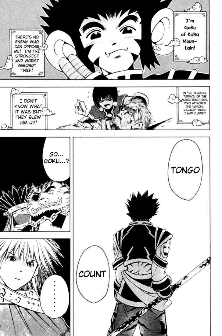 Assobot Goku 6 Page 2