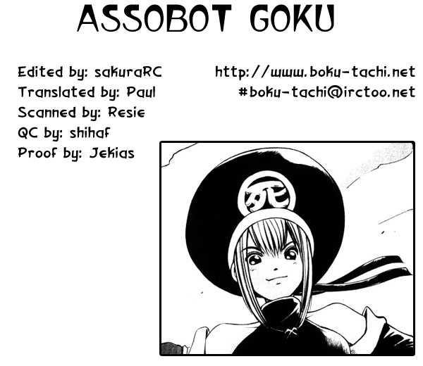 Assobot Goku 8 Page 1