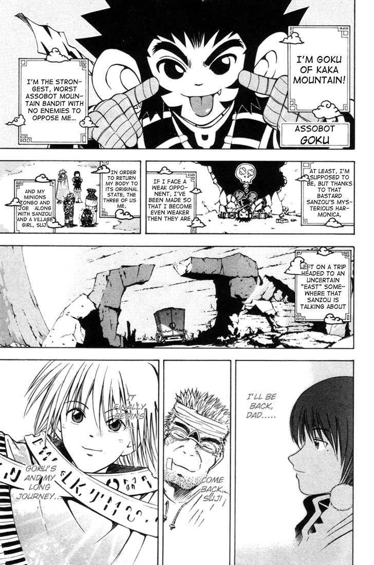 Assobot Goku 8 Page 2