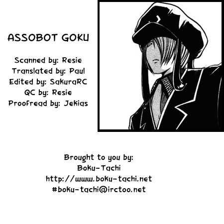 Assobot Goku 10 Page 1