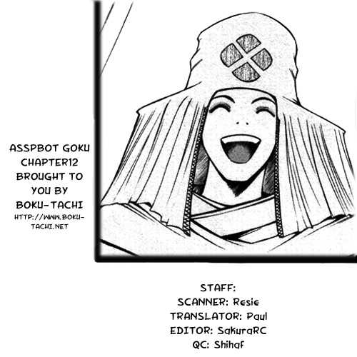 Assobot Goku 12 Page 1