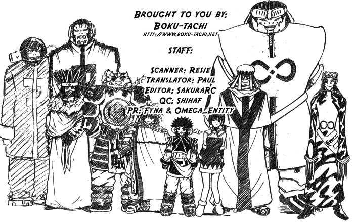 Assobot Goku 13 Page 1