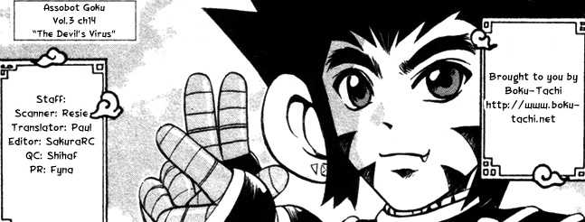 Assobot Goku 14 Page 1