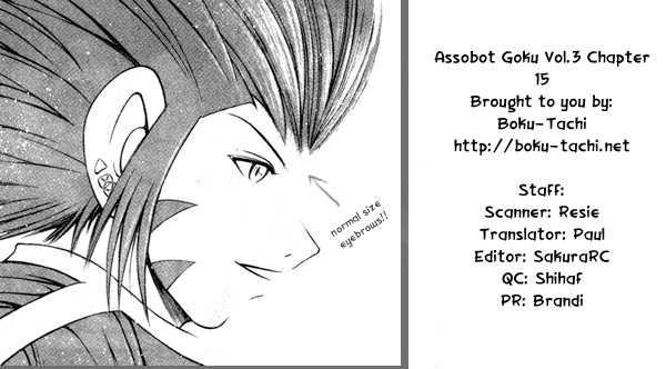 Assobot Goku 15 Page 1
