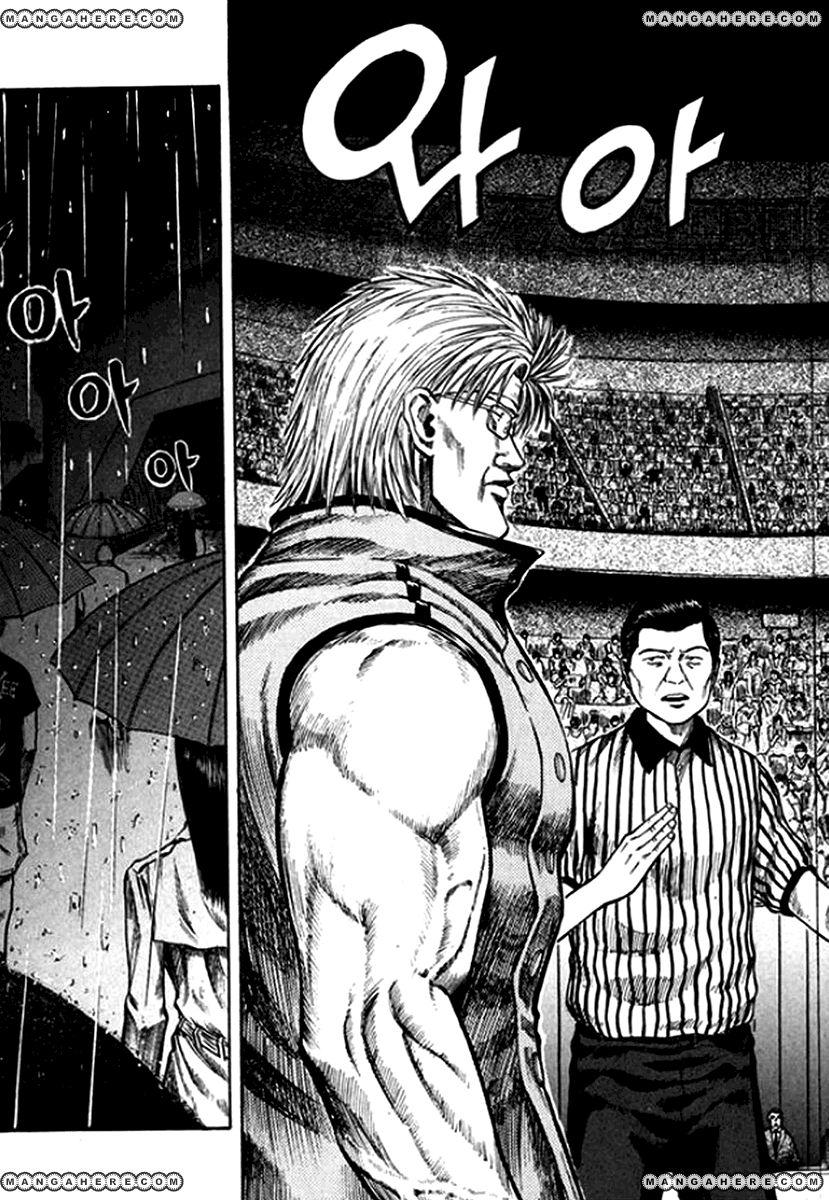 Assobot Goku 21 Page 2