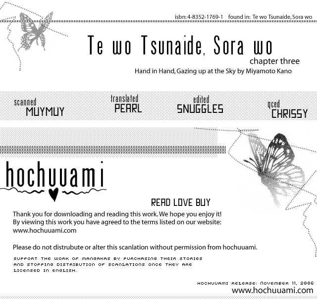 Te wo Tsunaide, Sora wo 3 Page 1