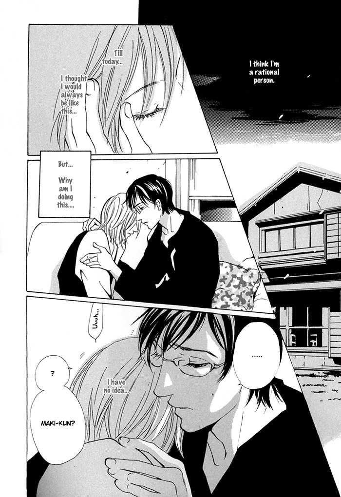 Te wo Tsunaide, Sora wo 3 Page 3