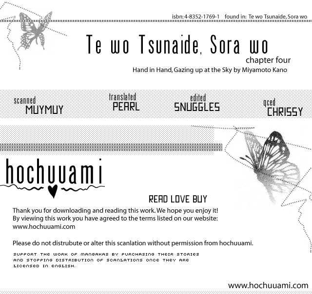 Te wo Tsunaide, Sora wo 4 Page 1