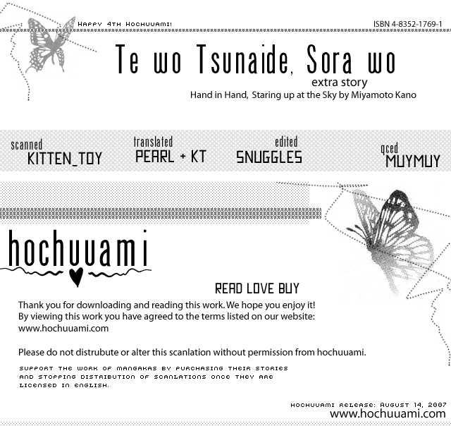 Te wo Tsunaide, Sora wo 6 Page 1