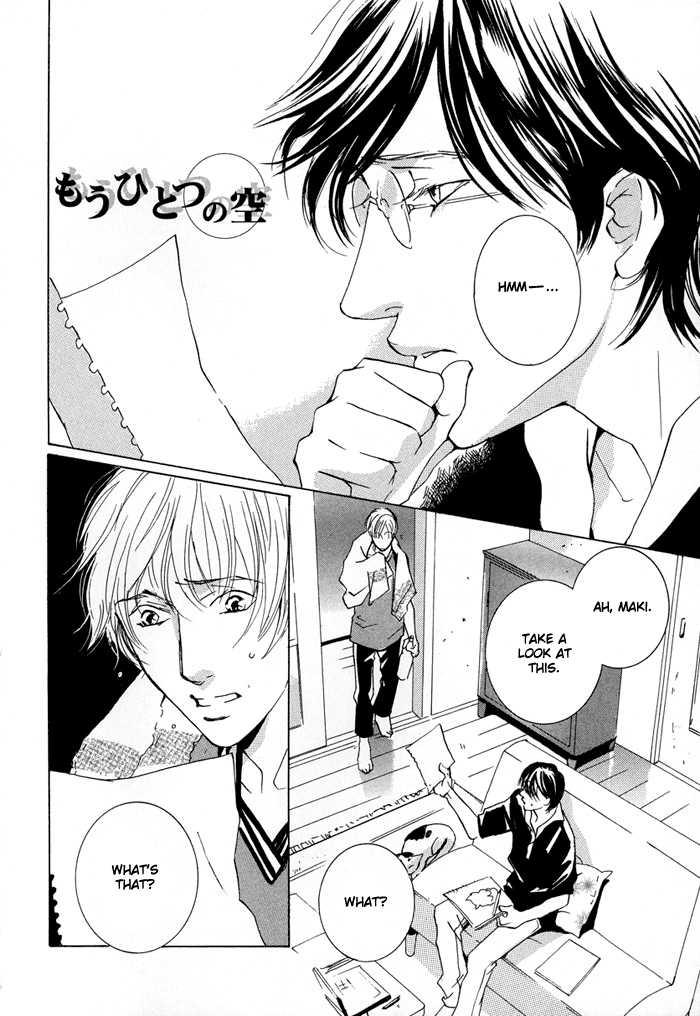 Te wo Tsunaide, Sora wo 6 Page 2