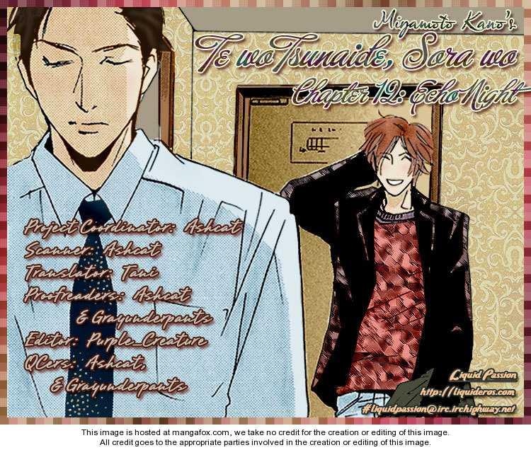 Te wo Tsunaide, Sora wo 12 Page 1