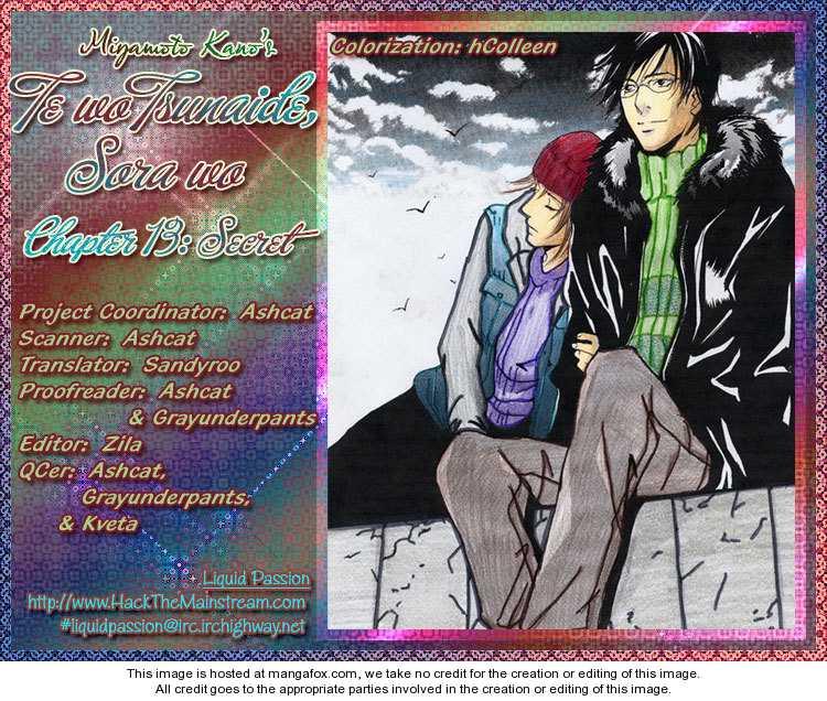 Te wo Tsunaide, Sora wo 13 Page 1