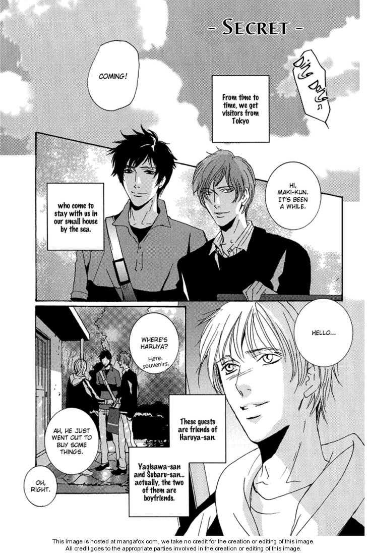 Te wo Tsunaide, Sora wo 13 Page 3