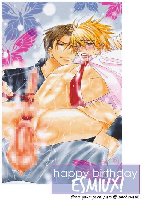 Yononaka wa Bokura ni Amai 4 Page 1