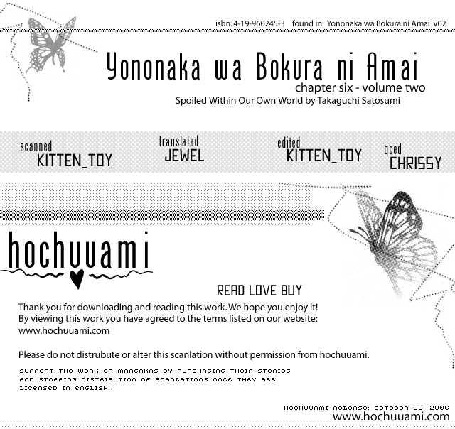 Yononaka wa Bokura ni Amai 6 Page 1