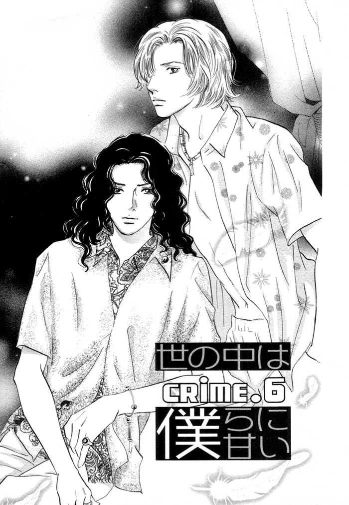 Yononaka wa Bokura ni Amai 6 Page 2