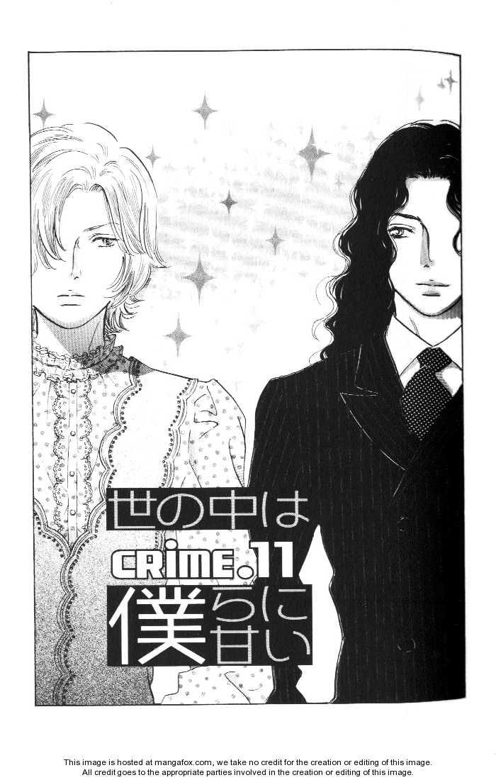 Yononaka wa Bokura ni Amai 11 Page 2
