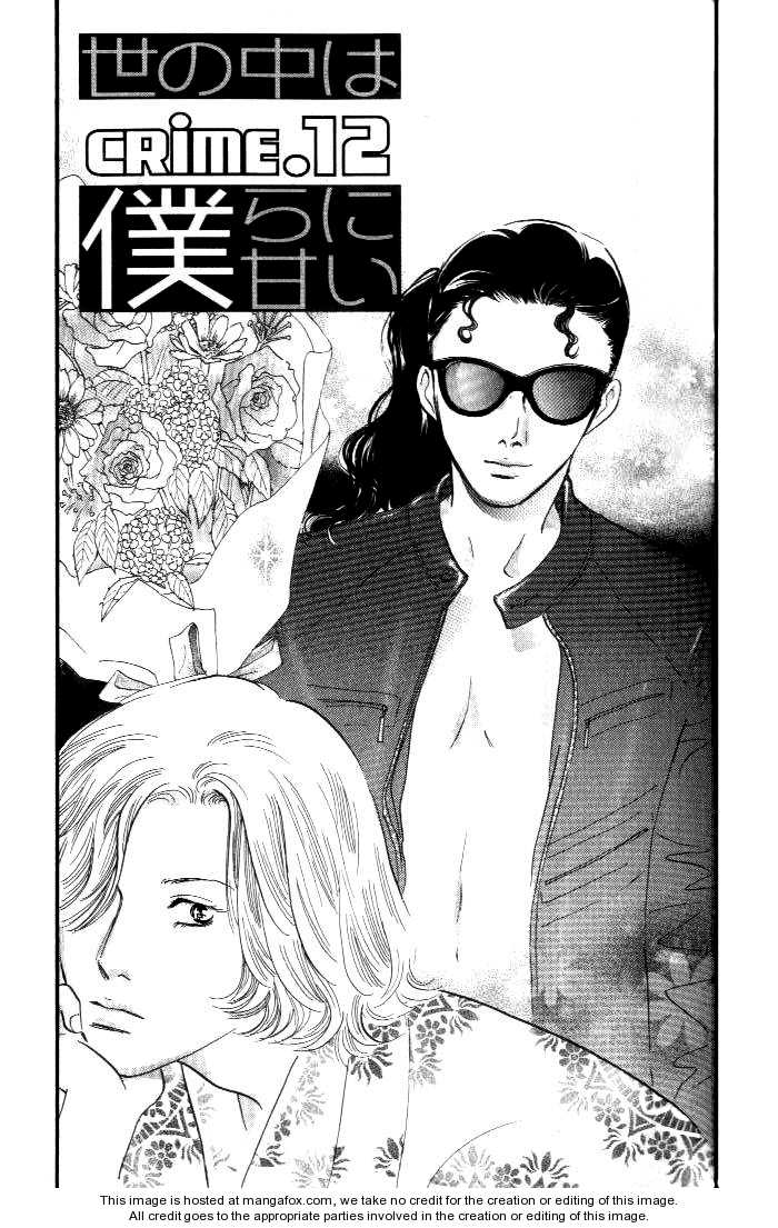 Yononaka wa Bokura ni Amai 12 Page 2