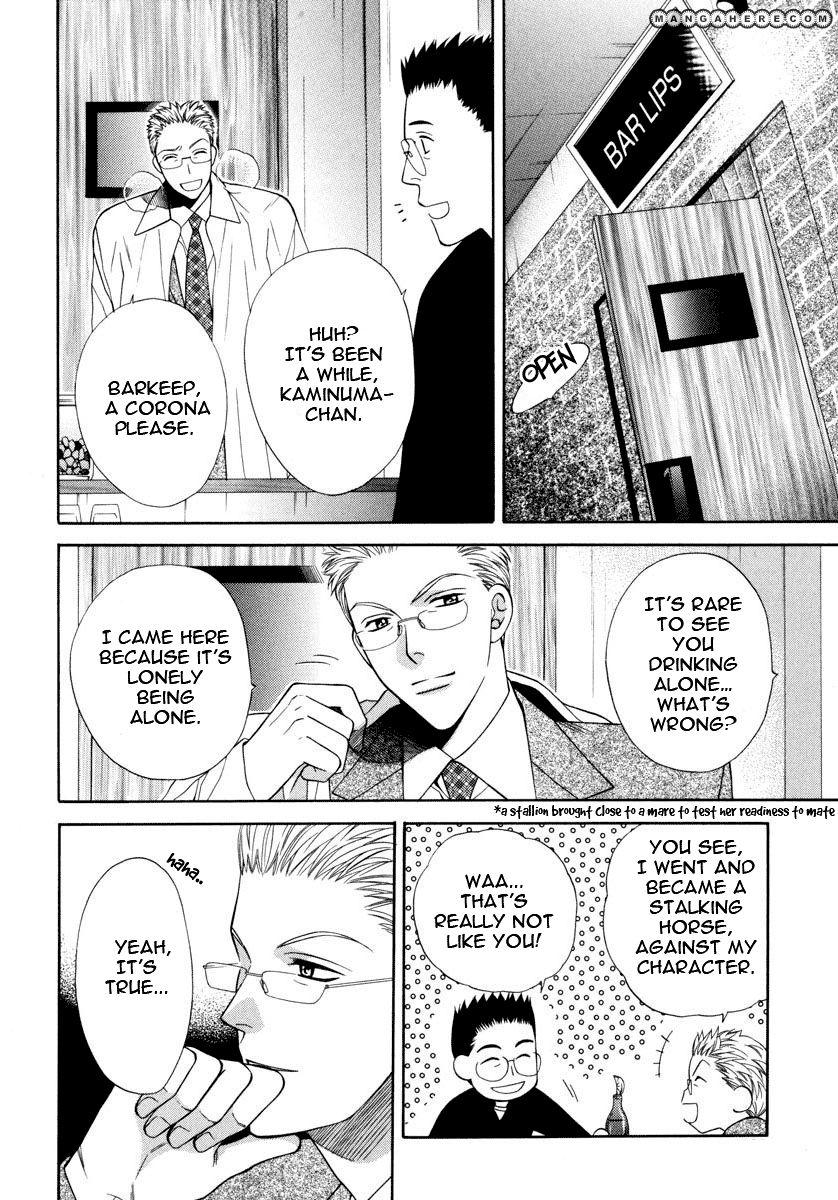 Yokubou Sensibility 5 Page 2